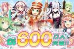 『神界のヴァルキリー』全世界ユーザー登録数600万人突破!記念キャンペーンがスタート!