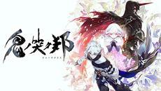 『鬼ノ哭ク邦(オニノナククニ)』Switch版とPS4版の発売日・価格が発表!