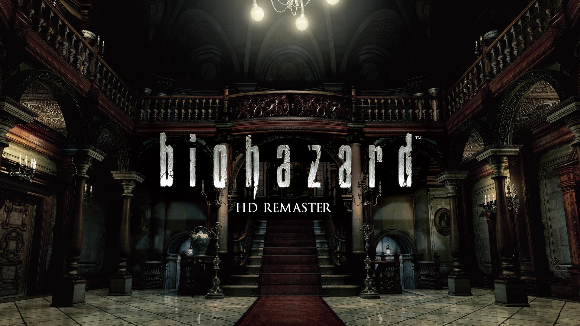 『バイオハザード』3作品が本日5/23にNintendo Switchに登場!