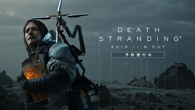『DEATH STRANDING』発売日が11/8に決定&本日より予約受付開始!