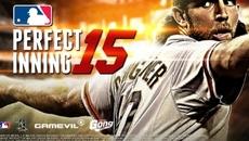 『MLBパーフェクトイニング15』配信記念キャンペーン開催!