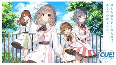 『CUE!(キュー)』次世代声優育成ゲームの事前登録がスタート!