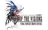 『FFBE幻影戦争』FFシリーズの新たなタクティカルRPGの事前登録受付が開始!