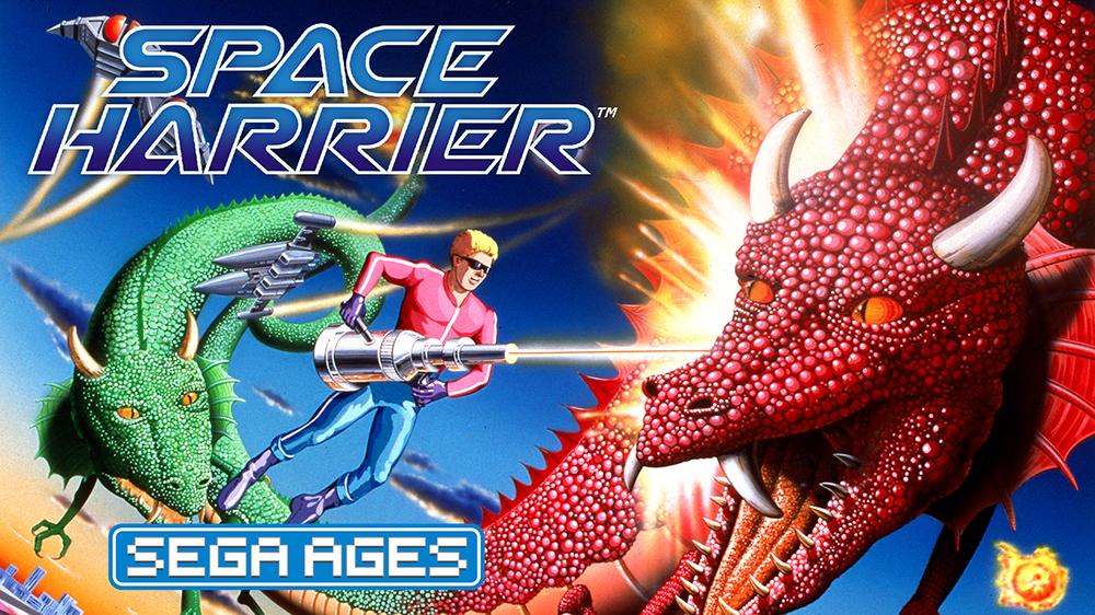 『SEGA AGES スペースハリアー』6/27よりSwitchで配信スタート!