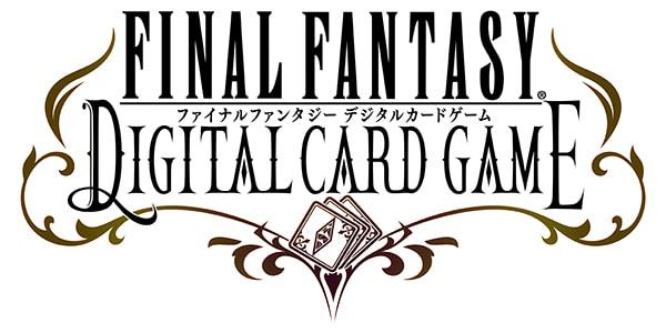 『ファイナルファンタジー デジタルカードゲーム』がサービス開始!