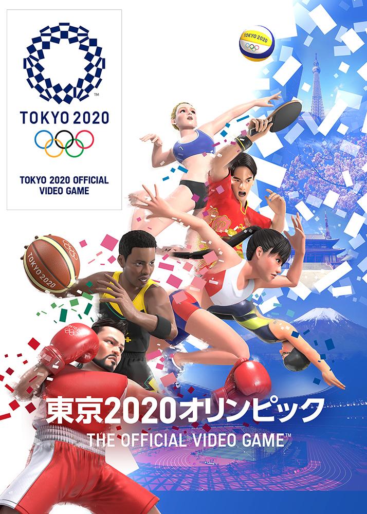 東京2020オリンピック公式ゲームの体験版が期間限定で配信開始!