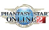 『ファンタシースターオンライン2』7周年記念のプレゼントキャンペーン開催!