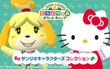 『どうぶつの森 ポケットキャンプ』サンリオキャラクターズコレクションを実施中!