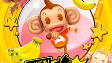 『たべごろ!スーパーモンキーボール』10/31にPS4/Switchで発売決定!