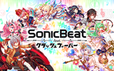 『Sonic Beat feat. クラッシュフィーバー』配信開始&セールも!