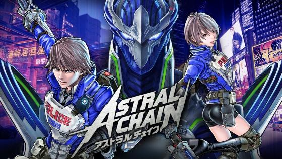 『ASTRAL CHAIN』紹介映像を公開&あらかじめダウンロードも実施中!