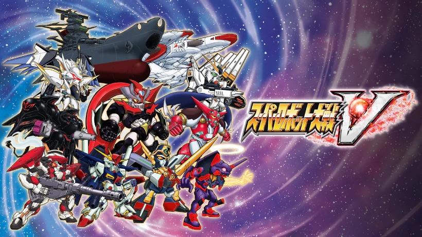 『スーパーロボット大戦V』Nintendo Switchで10/3に発売決定!