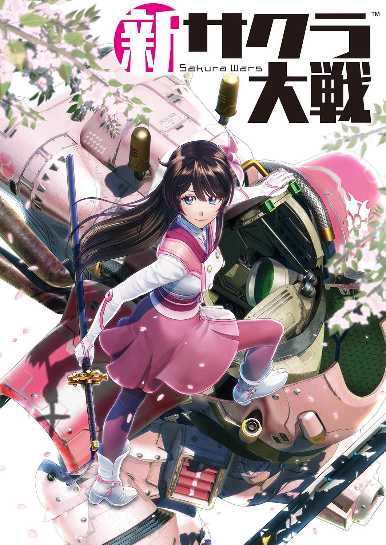 『新サクラ大戦』パッケージビジュアル&「東京ゲームショウ2019」出展情報公開!