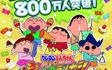 『カスカベランナー』800万人突破&第8回「カスカベマラソン大会」開催決定!