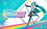 『初音ミク Project DIVA MEGA39's』2月13日発売が決定!