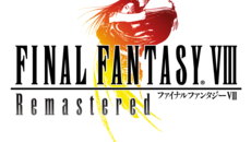 『FINAL FANTASY VIII Remastered』本日9/3発売!
