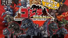 ドンピシャアクションRPGゲーム 『ゴジラ 怪獣コレクション』 Android版とiOS版がそれぞれ配信開始!