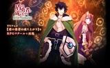 『盾の勇者の成り上がり Relive The Animation』発売日が決定!