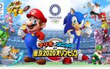 『マリオ&ソニック AT 東京2020オリンピック』体験版の配信がスタート!