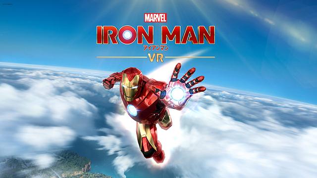 『マーベルアイアンマン VR』発売日が2020年2月28日に決定&予約受付開始!
