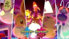 『ポケモン ソード・シールド』ピカチュウ、イーブイたちがキョダイマックス!