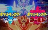『ポケットモンスター ソード・シールド』最新のTVCMや紹介映像が本日公開!