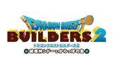『ドラゴンクエストビルダーズ2』たっぷり遊べる体験版の配信がスタート!