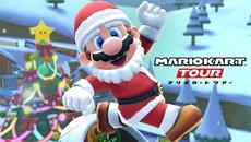 『マリオカート ツアー』冬をテーマにしたウィンターツアーが開幕!