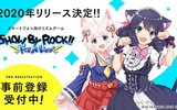 『SHOW BY ROCK!! Fes A Live』配信決定&事前登録開始!