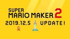 『スーパーマリオメーカー 2』無料アップデートVer.2が12/5より配信開始!