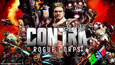 『CONTRA ROGUE CORPS』無料アップデートを配信開始!