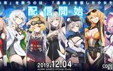 『CODE:SEED -星火ノ唄-』ゾンビ世界が舞台の新感覚RPGが配信開始!