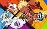 『妖怪ウォッチ4++(ぷらぷら)』シリーズ最新作が本日12/5に発売!