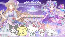『CocoPPa Dolls』が『サンリオキャラクターズ』とコラボレーション!
