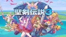 『聖剣伝説3 トライアルズ オブ マナ』Twitterキャンペーンがスタート!