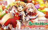 『少女☆歌劇 レヴュースタァライト -Re LIVE-』クリスマスイベント開催!