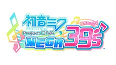 『初音ミク Project DIVA MEGA39's』全国7店舗で店頭体験会!