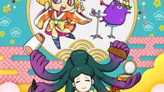 『妖怪ウォッチ ワールド』が「妖怪Happy New Year!2020」開催!