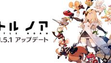 練習バトル機能が追加!『リトル ノア』最新版(v1.5.1)アップデート公開&記念イベント「風の蛇王との戦い」を開催!