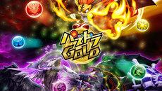 『パズドラGOLD』Nintendo Switchで本日1/15発売!