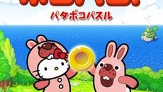『LINE ポコパン』サービス開始2周年記念!「ハローキティ」とのコラボ&新たなワールド「まぼろしの島」追加!