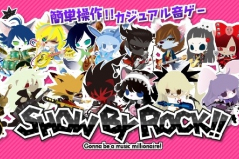 『SHOW BY ROCK!!』関東地域でテレビCM放送!放送記念メロディシアンプレゼントキャンペーンも開催!