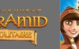 King、初のカードゲーム『ピラミッドソリティア』日本語版を配信開始!