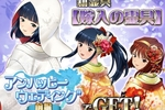 『サクラ大戦~百花繚乱夢物語~』6月のツアーイベントは「ジューンブライド」がテーマ!