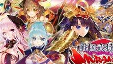美少女カードゲーム『戦国武将姫‐MURAMASA-』 が配信開始!リリース記念ログインキャンペーンも開催