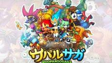 チビカワ野獣が大乱闘!カジュアルディフェンスゲーム「LINE ウパルサガ」の配信開始!