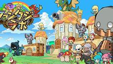 箱庭(ハコニワ)育成バトルRPG『ファンタジーラボ』iOS/Android端末用アプリにて2015年夏配信予定!