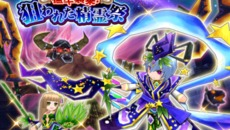 3DオンラインRPG『エレメンタルナイツオンライン』七夕限定イベント&冒険者応援キャンペーンを同時開催!