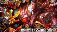 SS召喚「デウス・マキナ」をGETしよう!『ドラゴンリーグX』『ドラゴンリーグA』で「激闘!!召喚神殿」が開催!