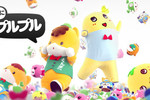 パズルゲーム『いっしょにプルプル』 全国のかわいいキャラクター達が登場!7月末からのサービス開始が決定!